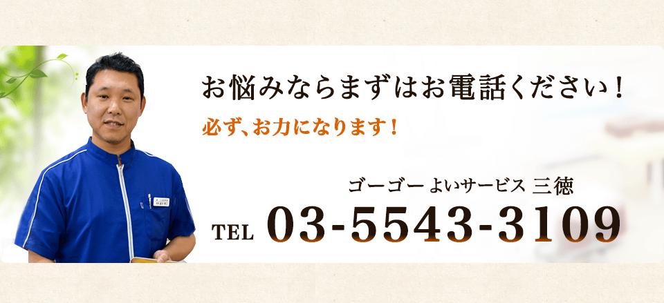 phone_02